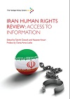 Iran Human Rights Review: Access to Information