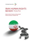 Iran Human Rights Review: Youth