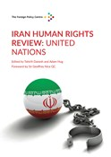 Iran Human Rights Review: United Nations