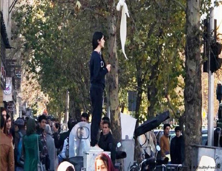 b8c7bfa7d International Women's Day in Iran: What it means to those outside ...