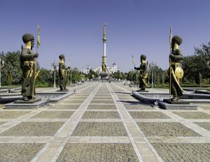 Spotlight on Turkmenistan: Executive Summary