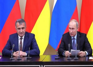 South Ossetia: rights and freedoms in an unrecognised state